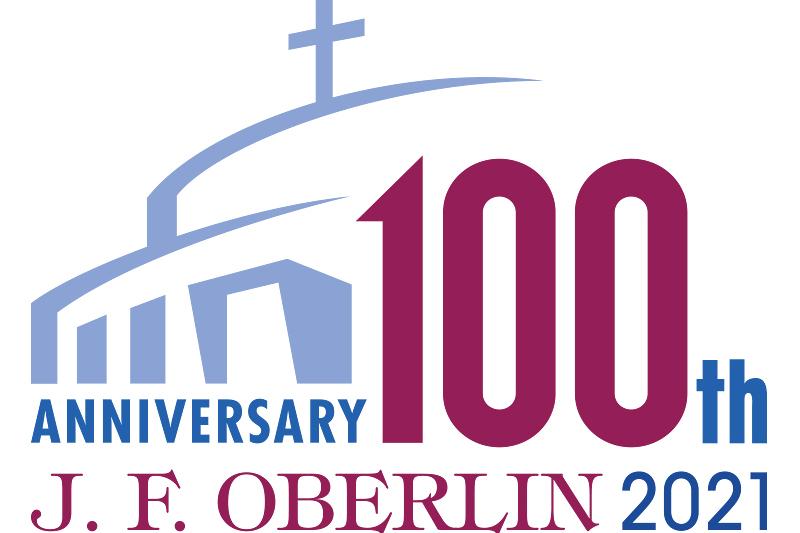 今回決定した創立100周年のロゴマーク(写真:桜美林学園提供)