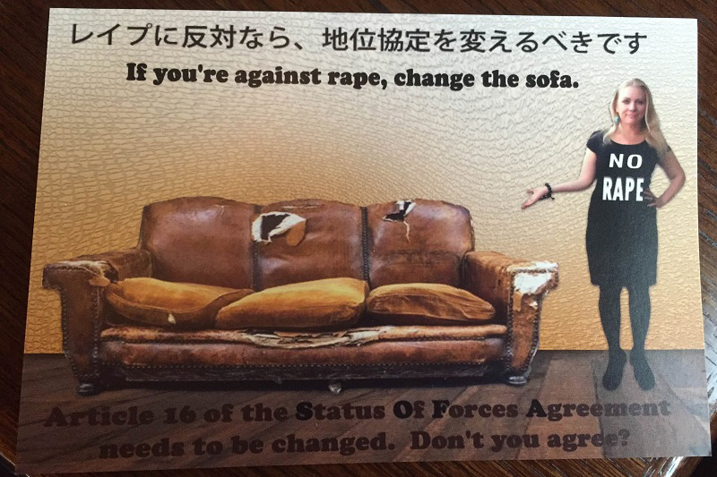 「日本の皆さんに言いたい! 沖縄を見て!」米兵によるレイプ被害者のキャサリン・ジェーンさん