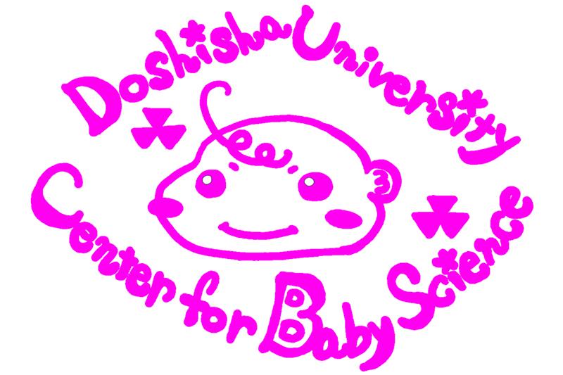 同志社大学赤ちゃん学研究センターのロゴマーク(画像:同センター提供)