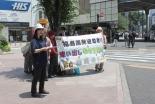 福島原発避難者の追い出しをさせない! 市民の会が緊急アクション、有楽町で署名活動
