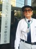 日本聖公会総会で栗生楽泉園の藤田三四郎さん(90)が語ったハンセン病の歴史における教会の責任(1)