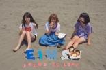 神奈川県:牧師家庭育ちの女子高生バンドが企画 7月10日に「Box of Praise」 クリスチャンアーティストも多数参加