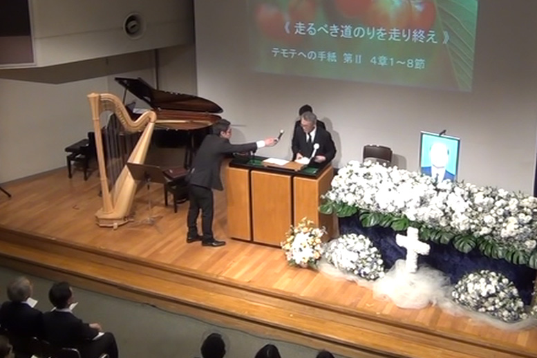 キリスト教葬儀から日本宣教を考える「ライフワークス社」