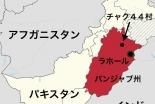 パキスタン:キリスト教徒の村、イスラム教徒による放火の脅威におびえる