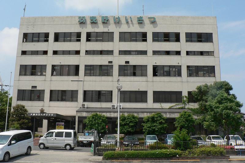 大阪・羽曳野市で殺人事件 49歳息子刺した疑いで72歳母親逮捕へ ...