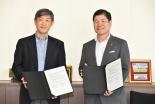 上智大、JICAとの連携を強化 包括連携協力協定を締結