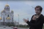 ロシア正教会の大聖堂内でポケモンGO、ブロガーの青年逮捕