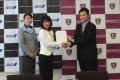 静岡英和学院大、ANAビジネスソリューションと教育連携協定を締結 サービス業界の人材育成に取り組む