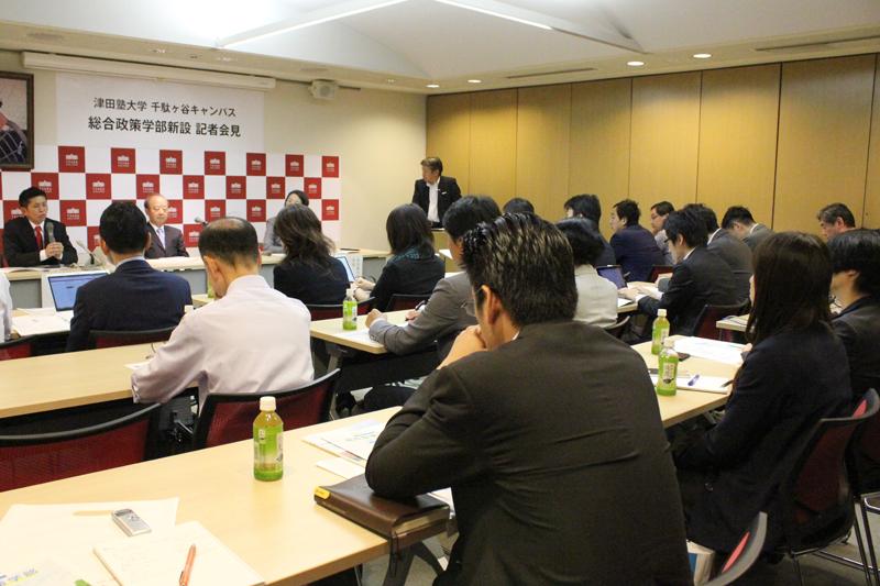 津田塾大、2017年4月、千駄ヶ谷キャンパスに総合政策学部を新設 女子大で初