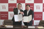 長崎外大、長崎新聞社と包括連携に関する協定を締結 地域社会の発展に貢献