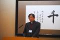 植松首座主教「平和共同体の構築は人と人との関係性の中で」IPCRなどが国際セミナー(1)
