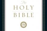 英語標準訳聖書(ESV)、将来の改訂はせず KJV同様に永続化を決定