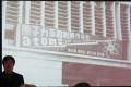 日本基督教学会第64回学術大会、広島女学院大学で開催(3)核兵器の「正当性」とキリスト教の論理