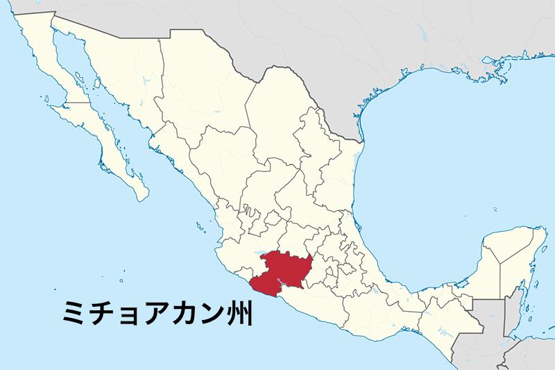 メキシコ・ミチョアカン州(画像:TUBS)