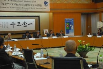 「朝鮮半島における紛争解決:宗教者の役割と責務」韓国宗教平和国際事業団などが国際セミナー(3)