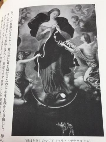 『教皇フランシスコ キリストとともに燃えて』(2)活動家、文学者、現場の人、そして「周縁へ」