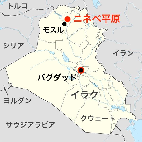 イラク議会、ニネベ平原にキリスト教徒居住地区をつくる計画に反対