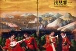これだけは読んでみたい神学書(3)戦国時代とキリシタン史から現代の宣教のヒントが見えてくる!?②『概説キリシタン史』