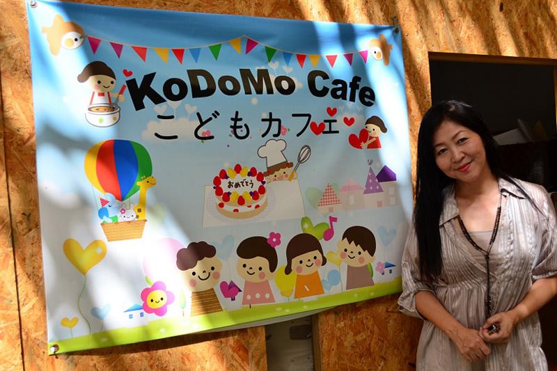 商店街の一角に明るい子どもたちの笑い声が響く。「多くの方々の寄付で成り立っている。感謝しつつ、さらなる支援をお願いしたい」と砂川和美さんは話す。