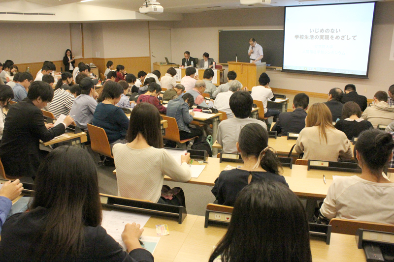 この日はオープンキャンパスも行われ、シンポジウムには学内外から110人が参加した=10日、埼玉県上尾市の聖学院大学で