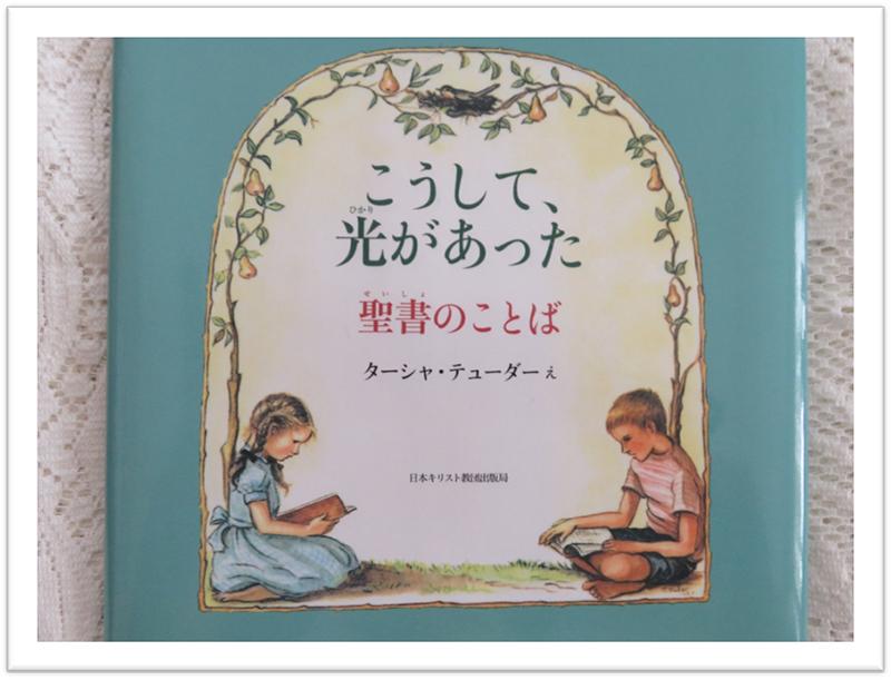 ちいさな絵本や日記とにゃんずたち(24)ターシャ・テューダー 高津恵子