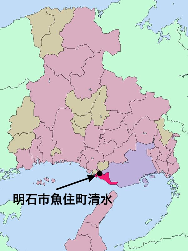 兵庫県明石市魚住町清水(写真:Lincun)
