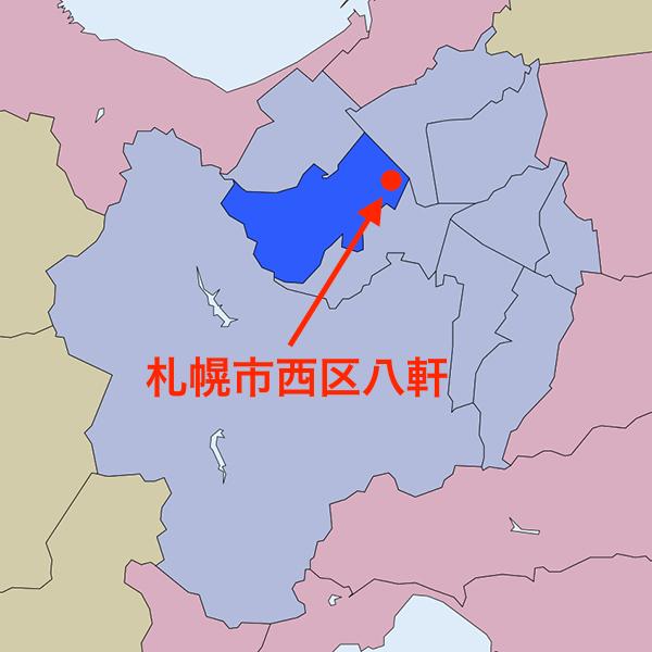 札幌市西区八軒(図:Lincun)<br />