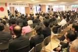 在日コリアンと日本人が共に暮らせる老人ホーム「故郷の家・東京」が完成 竣工式には400人が参加
