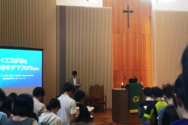 「イエスぱねえ マジネ申すぎてワロタww」松谷信司氏、青学でメッセージ