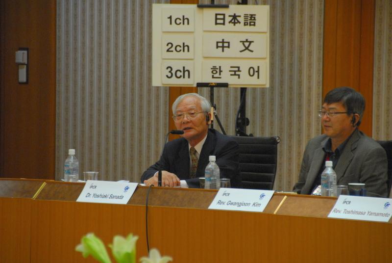 「霊性の花を咲かせ、北京でも開催を」 宗教者、東北アジア平和共同体構築がテーマの国際セミナーでまとめ