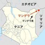 ケニアで襲撃事件、12人死亡 アルシャバブが犯行声明 キリスト教徒狙った犯行か