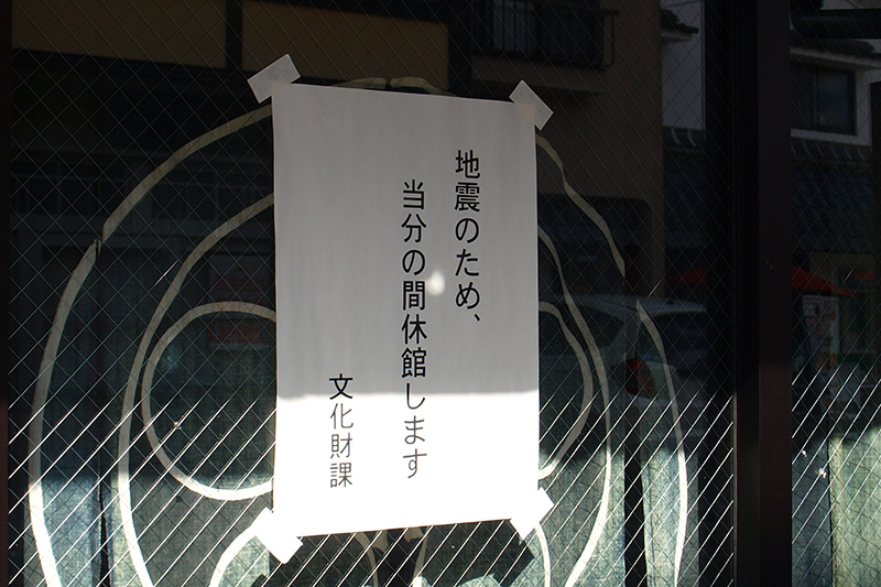 鳥取地震ルポ:震度6弱で被害受けた倉吉市の現状、災害ボランティア求める現場の声