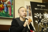 映画「沈黙」殉教者モキチ役の塚本晋也、日本二十六聖人記念館で会見 「この映画化は事件だ」