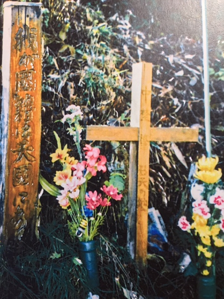 この人に聞く(18)日航機事故から31年目の夏② 中埜肇・阪神タイガース元球団社長の次男・中埜克さん