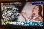 大阪の南蛮文化館で秋の展示始まる 真田丸の橋本マナミさんも涙した細川ガラシャ夫人の十字架と信仰