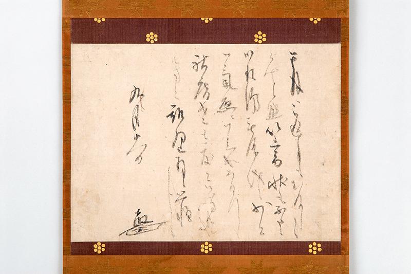 大阪の南蛮文化館秋の展示始まる 真田丸の橋本マナミさんも涙した細川ガラシャ夫人の十字架と信仰