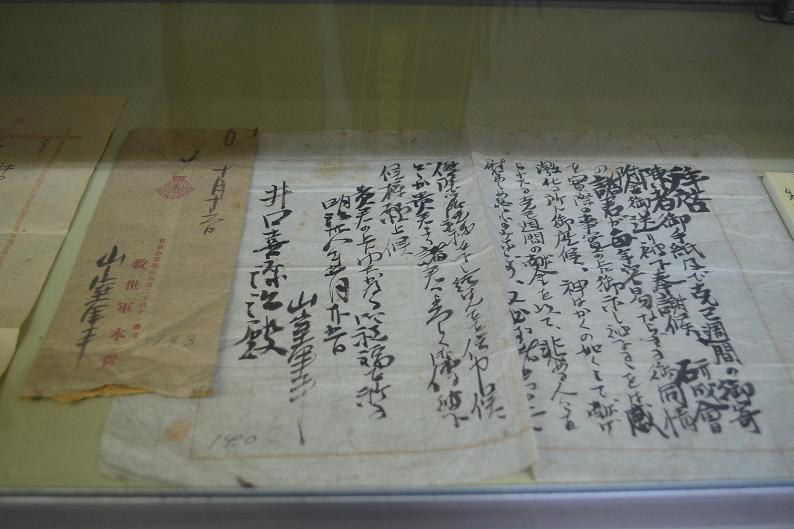 長野・井口喜源治記念館を訪ねて 明治時代に生きた真の教育者
