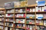 仏教書フェアとの初コラボ 「キリスト教と仏教の出会い」フェアがジュンク堂池袋本店で開催中
