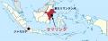 インドネシア教会爆破テロ事件、大やけど負った4歳女児の両親「犯人を赦している」