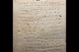 モーセの「十戒」刻んだ世界最古の石板、9600万円で落札