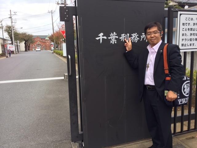 刑務所での面会も多い。五十嵐弘志氏は、「どんな人でも必ずやり直すことができる」と話す。