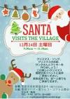 京都府木津川市のコプト正教会でクリスマスキャロル