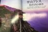 中西裕人さん、「ナショナルジオグラフィック」12月号で特集掲載