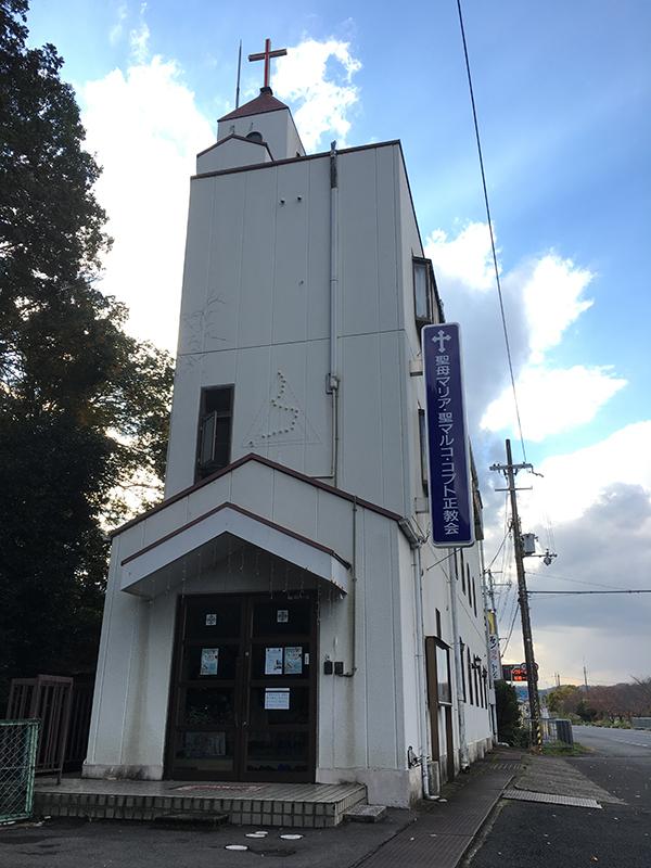 京都府木津川市の聖母マリア・聖マルコ・コプト正教会