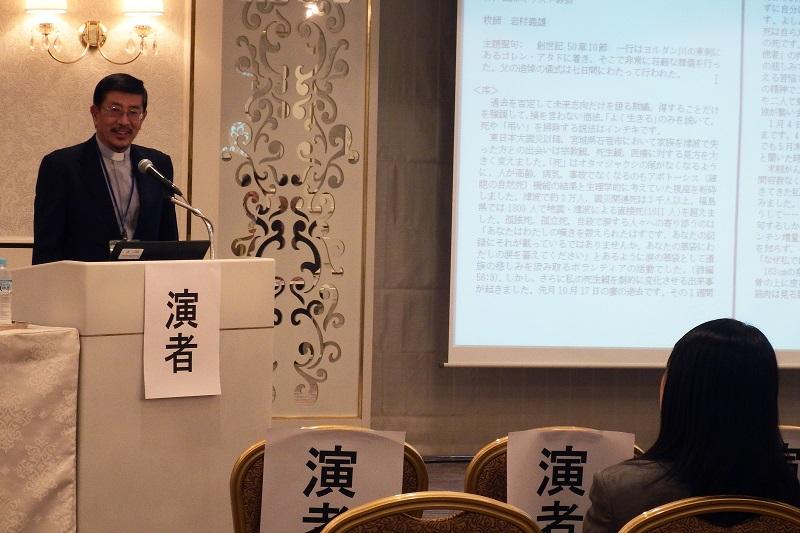 日本「祈りと救いとこころ」学会第3回学術研究大会「人は何を求めているのか?―その理解とケアを考える」