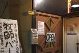 金曜夜は京都「牧師バー」においでやす 現役女子大生住職にお寺さん事情を聞く