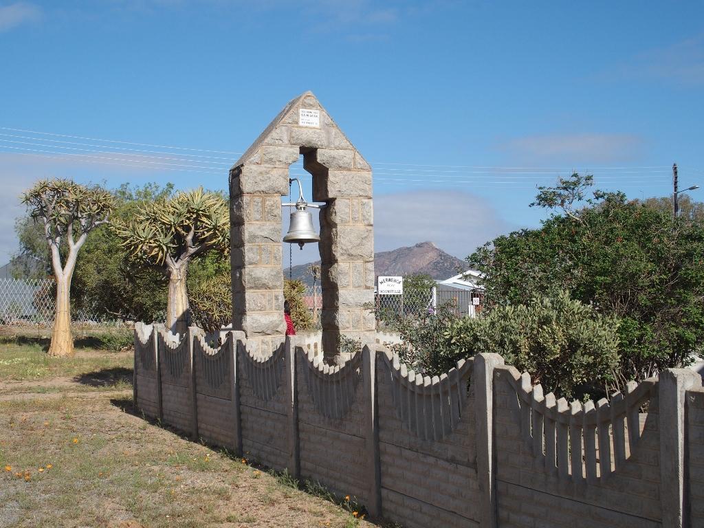 FINE ROAD―世界の教会堂を訪ねる旅(39)南アフリカ共和国の教会④ 西村晴道