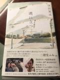 """深田晃司監督インタビュー(3)映画のプロパガンダ性と""""理解できない他者と共に生きる""""ということ"""