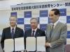 関西学院大、日本学生支援機構と協定締結