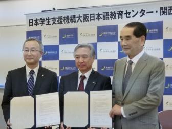 関西学院大、日本学生支援機構と協定締結 基金活用しミャンマーの留学生受け入れ